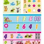 nombres-couleurs-graphick-kids