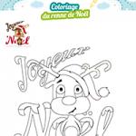 L'activité du mercredi : le coloriage du renne de Noël