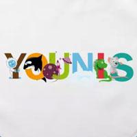 tee shirt enfant bébé prénom younis